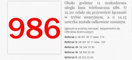 fot. www.strazmiejska.gda.pl
