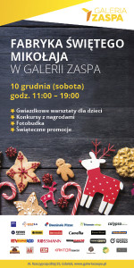 swieta_galeria-zaspa